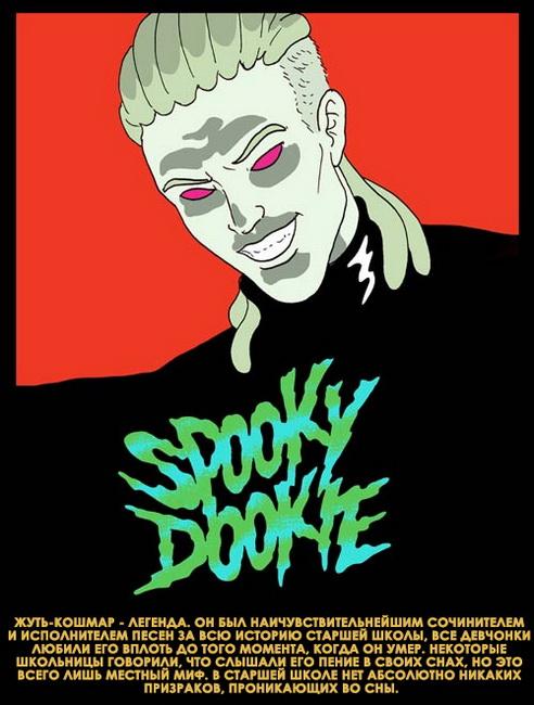 Spooky Dookie