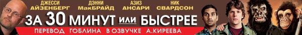 Пицца, бомба и Индус. Переозвучка А.Киреев. Userbar