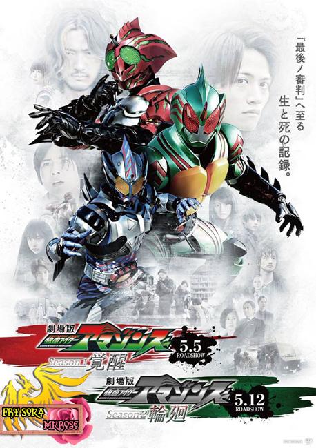 Kamen Rider Amazons одноголосая озвучка MrRose