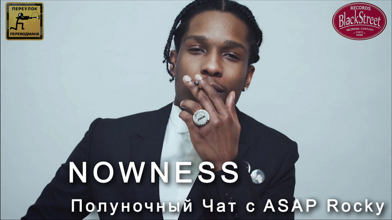 Directors' Cuts Midnight Chats with ASAP Rocky Black Street Records