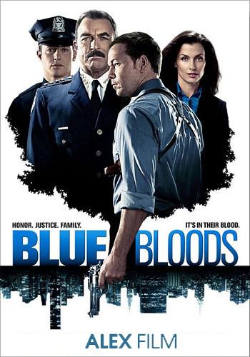 Голубая кровь. Перевод AlexFilm