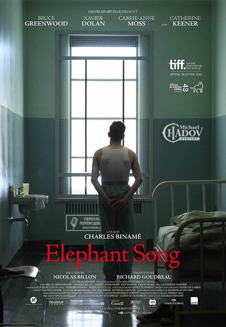Elephant Song / Песнь слона