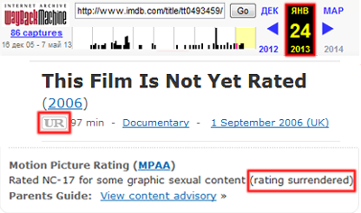 IMDb рейтинг