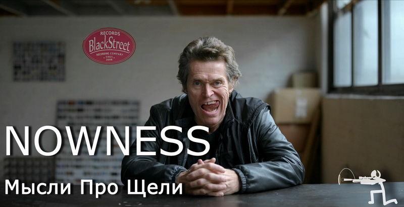 Willem Dafoe in Mind The Gap Black Street Records