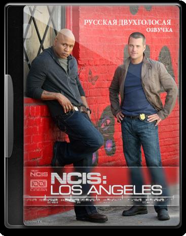 Морская полиция: Лос Анджелес. 1001 Синема