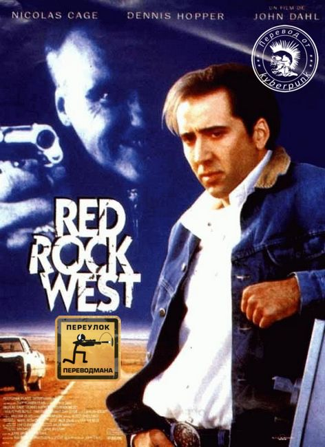 Red Rock West. AVO kyberpunk.