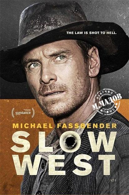 Slow West_ Медленный запад