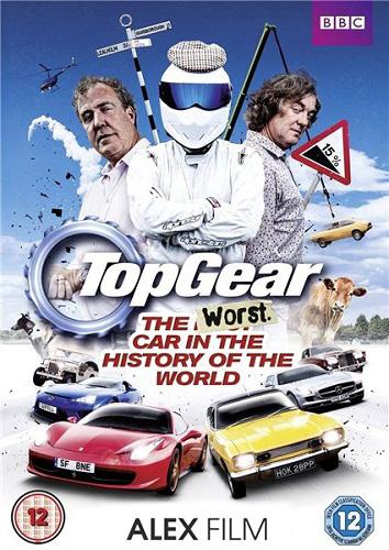 Топ Гир - Худший автомобиль во всемирной истории. Перевод АлексФильм