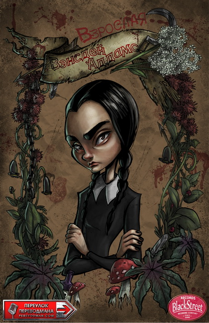 Adult Wednesday Addams Black Street Records