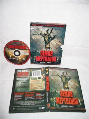 DVD9 Tycoon