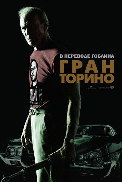Постер by polliko