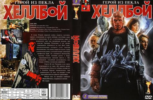Hellboy Tycoon