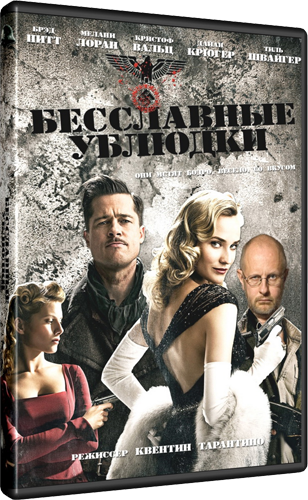Постер by timyrovecTM