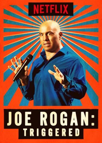 Джо Роган. Бомбануло