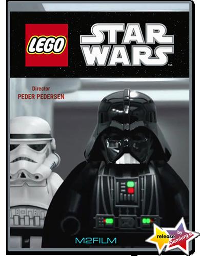 Лего: Звёздные войны – Награда бомбада. Сергей Pr0peLLer Охотников