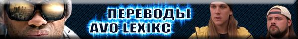 Юзербар LeXiKC