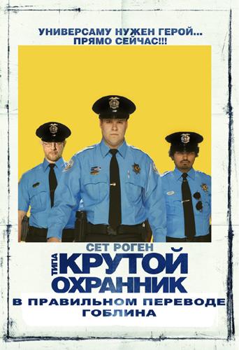 Постер by havenotnickname
