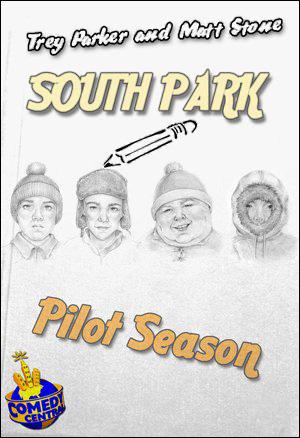 Все переводы пилотных эпизодов Саут Парка