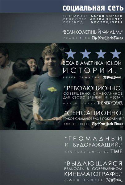 Заработок ВКонтакте - VK