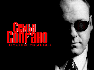 Самья Сопрано. Без цензуры