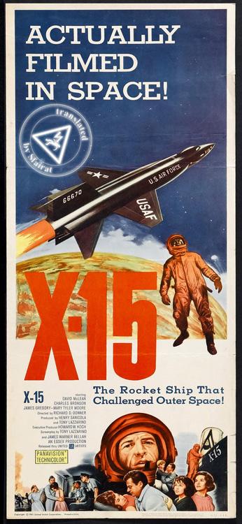 Икс-15. Дмитрий sf@irat Штамп